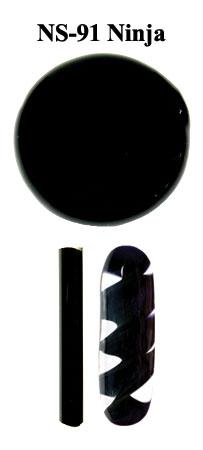 NS Ninja - Click Image to Close